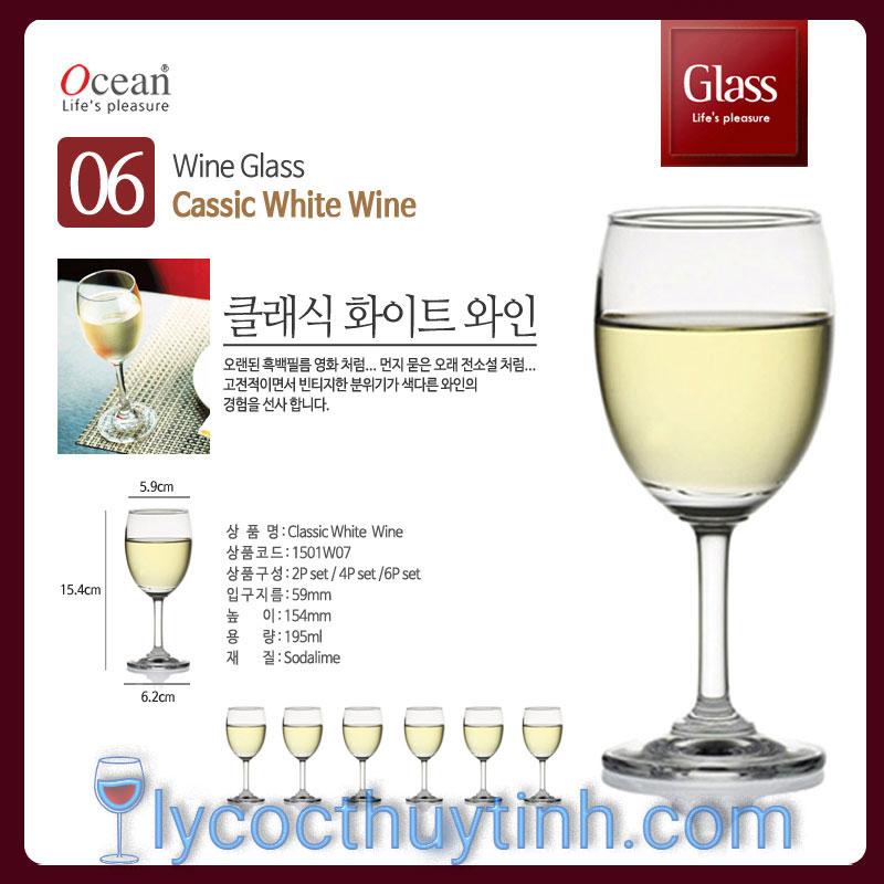 Ly-thuy-tinh-ocean-vang-trang-Classic-White-Wine-1501W07-195ml-03