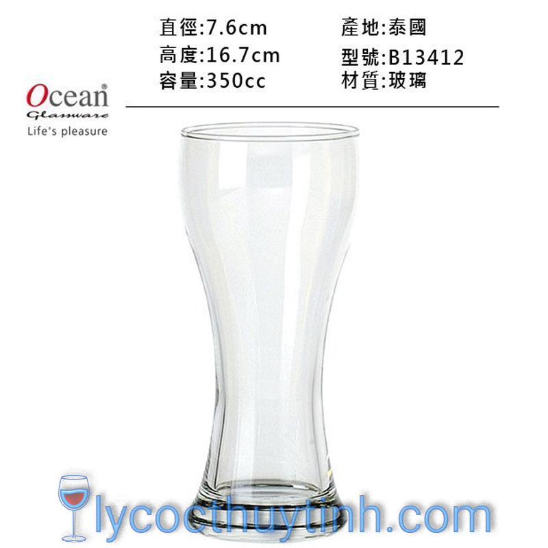 coc-thuy-tinh-ocean-imperial-B13412-350ml-03