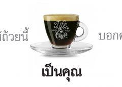 anh-dai-dien-tach-dia-caffe-ocean